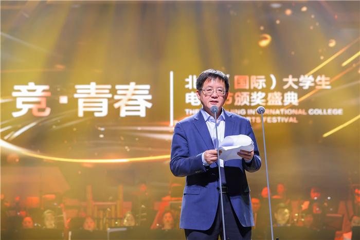 2、北京市委宣传部常务副部长赵卫东致辞.jpg