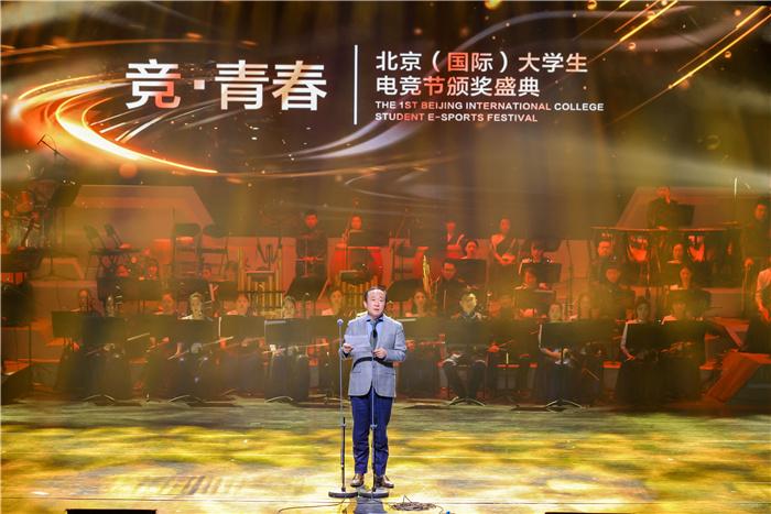 3、中国传媒大学副校长段鹏致辞.jpg