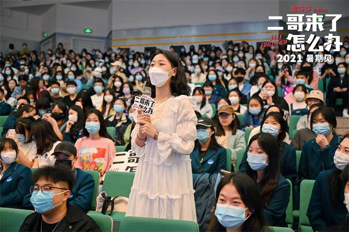 长春站观众反响热烈 学生提问时金句频出.jpg
