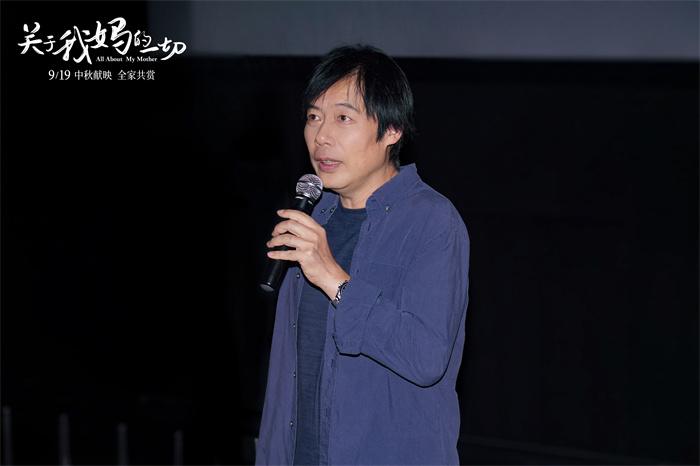 导演与观众分享电影缘起故事.jpg