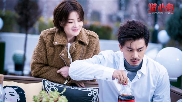 03-李佳航饰戴猛 王玥兮饰廖朵朵.jpg