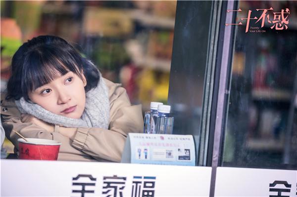 3.卜冠今饰姜小果.jpg