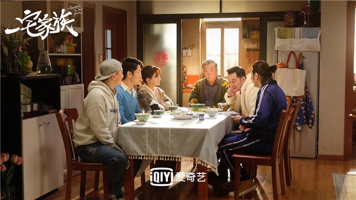 《一宅家族》今日收官 情景喜剧回归之作大获好评