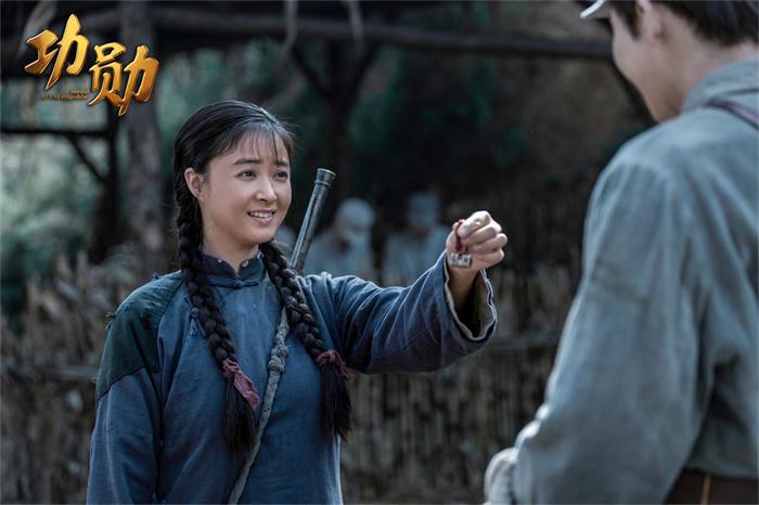 12 蒋欣 饰 申纪兰.jpg
